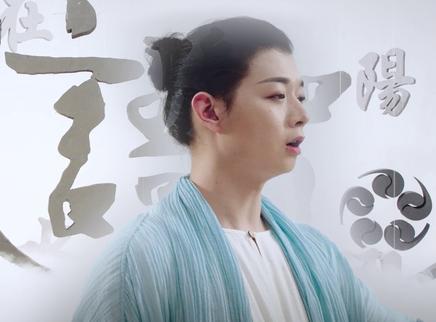 《风语咒》MV 方文山霍尊搭档主题曲