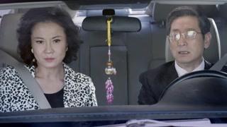 《拥抱幸福》周家父母因为玉蕙杀人未遂争吵