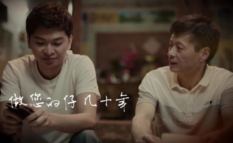 《爸,我一定行的》主题曲《老父你食未》MV