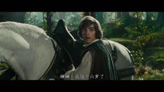 王子在森林里第一次见到奥萝拉公主