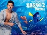 """好莱坞大片""""中式宣传""""接地气儿 借势中国文化"""