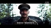 俄罗斯3D战争大片《这里的黎明静悄悄》情怀版预告片