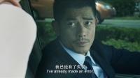林泰反常表现郭富城起疑心,面临工作失误成失职?