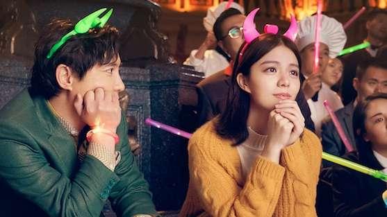 《西虹市首富》插曲MV《需要人陪》