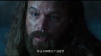 《长城》 意外闯入长城关城 被中国军队俘虏