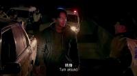 《非凡任务》黄轩携毒遇警察 反抗拒捕飞车坠崖