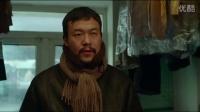 《白日焰火》西班牙版预告片
