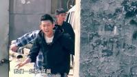 《冒牌监护人之寻宝闹翻天》MV推广曲 为爱全城寻宝