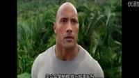 """《地心历险记2》精彩片花之""""这些不是岩石,这些是蛋."""""""