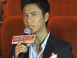 《愤怒的小孩》北京首映 陈坤客串演警察