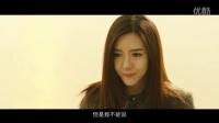 姜潮 周韦彤《同城邂逅》终极版预告片