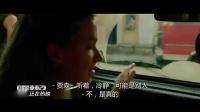 谍影重重2(片段)怎么也吻不醒的美人