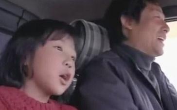 《黑土少女》预告片