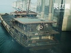 《长江图》魔幻重庆视频特辑 感受山城魅力