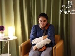 《减法人生》宣传曲MV 徐璐魏大勋联袂献唱