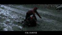 转山(宣传片3)