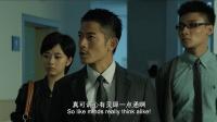 郭富城医院查探案件真相偶遇辩方律师助手,证人真的被买通?