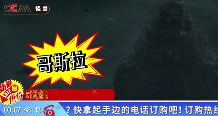 《哥斯拉2:怪兽之王》怪兽家养指南特辑