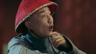延禧攻略:弘历向李公公发泄怒火