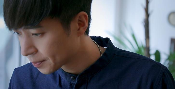 《找到你》同名主题曲MV