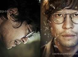 韩版《嫌疑人x的献身》主预告片 悲催宅男完美犯罪