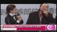 """2月24日电影《双城计中计》在全国上映裂帛""""扮""""萌帝"""""""