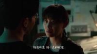 《京城81号2》梅婷片场怒怼钟欣潼,只因她做了这件事