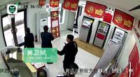 男子网恋被骗入陕西传销窝 急中生智冲进银行求救脱险