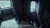 《长城》 战鼓响起将士备战 蓄势待发打饕餮