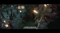 电影《刀震江湖》片花之三武士遭堵截被捕