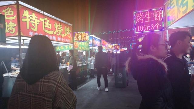濟南最大夜市:環聯夜市