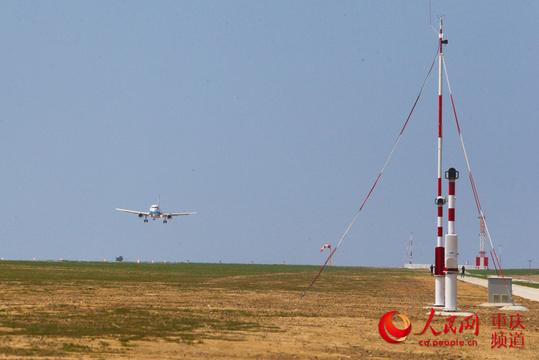 """飞跃三峡!重庆""""云端机场""""成功试飞"""