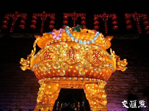 """南京灯会流光溢彩 城墙""""火""""起来"""