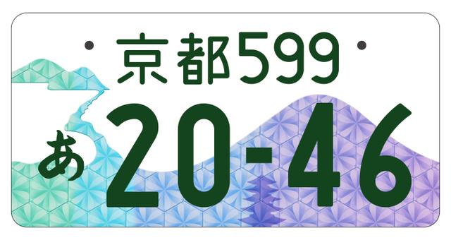 樱桃、熊本熊、恐龙…日本新车牌加入各地特色图案