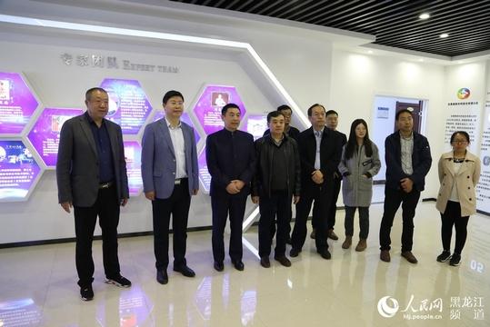 北京大學考察組到七臺河市進一步深化院地合作 推動石墨烯產業發展