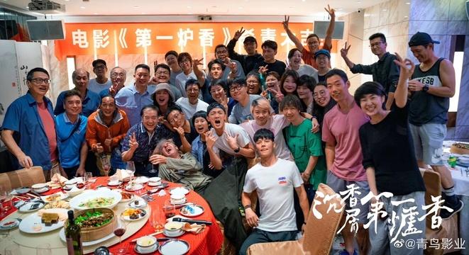 組圖:許鞍華導演新片《第一爐香》殺青 馬思純彭于晏亮相殺青宴
