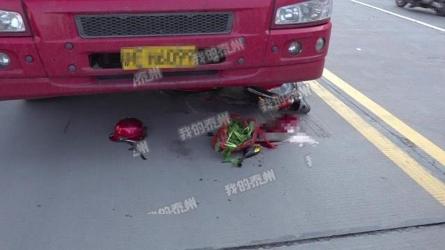 女子驾电动车被货车刮倒 遭推行70多米
