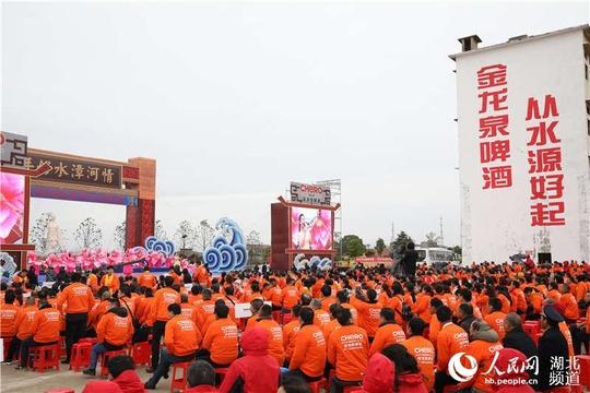 第十一屆金龍泉感恩漳河日活動舉辦