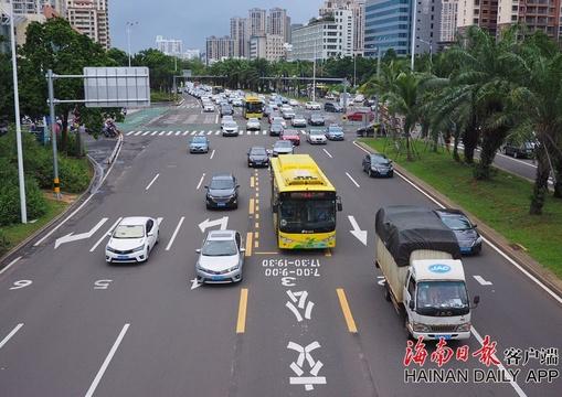 海口:完善公交專用道配套 緩解城市交通擁堵