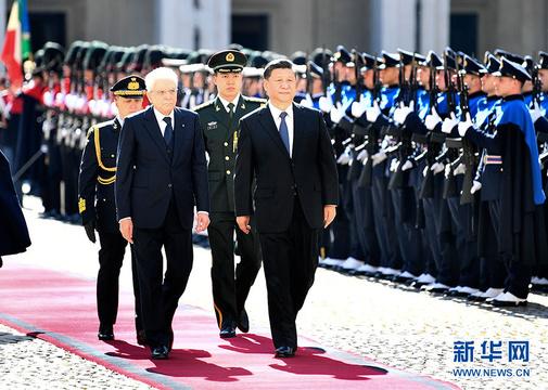 習近平對意大利進行國事訪問