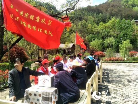 甘肃康县:让美好新风尚变为美丽新风景