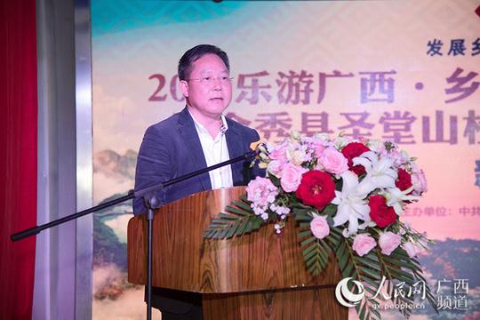 广西金秀2019年杜鹃花旅游文化节将于5月启动