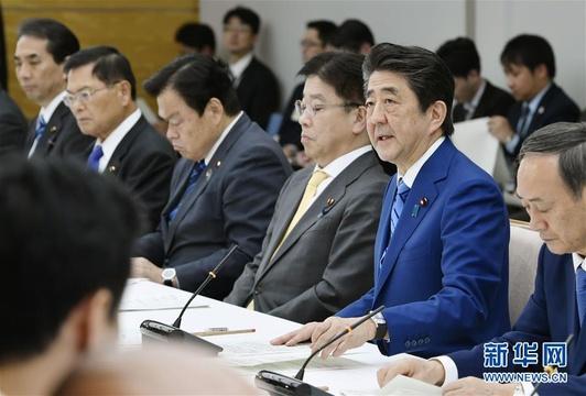日本要求全国中小学校临时停课