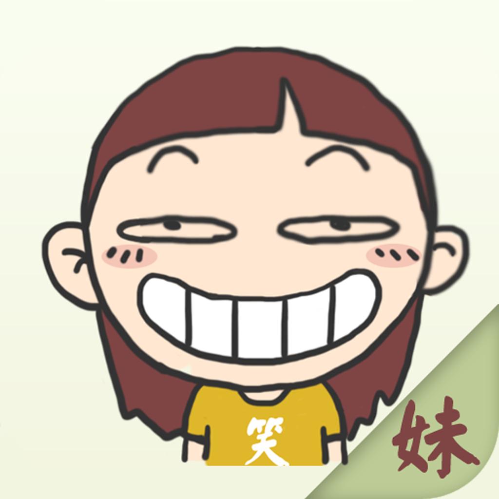 搞笑头疼囹�a_有趣的表情动画图片_有趣的表情动画图片下载