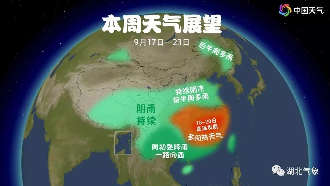 广东省天气预报一周_东莞天气预报一周 天气预报东莞旅游东莞市
