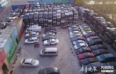 壮观 航拍济南西郊报废汽车回收拆解厂 汽车堆成山