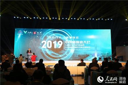 中国新媒体社会责任研讨会在长召开 揭晓年度十大公益精彩案例