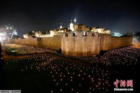 英国伦敦塔前点燃数千支火把纪念一战停战一百周年