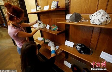 疫情下的艺术 捷克国家博物馆将举办口罩展览