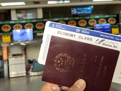 博主体验伊朗内陆航班 空客A310执飞